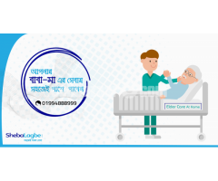 Best Home Healthcare Service Provider In Dhaka City