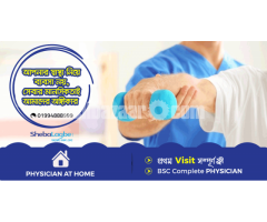 Benefits of Physiotherapy Treatment at Home In Dhaka City