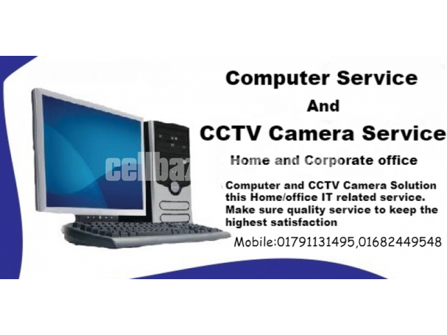 Computer CCTV Services Provided At Home/Office Dhaka city - 1/2