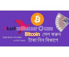 Sell your Bitcoin, get money through Bkash