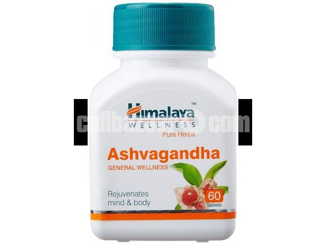 Hymalya ashowghanda -(60 Tabs - 1/3