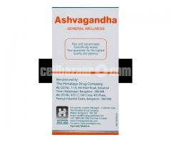 Hymalya ashowghanda -(60 Tabs - Image 3/3