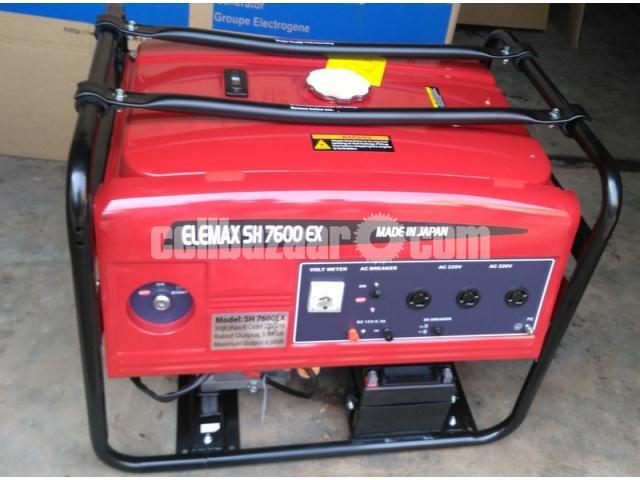 Portable Elemax Generator - 1/5