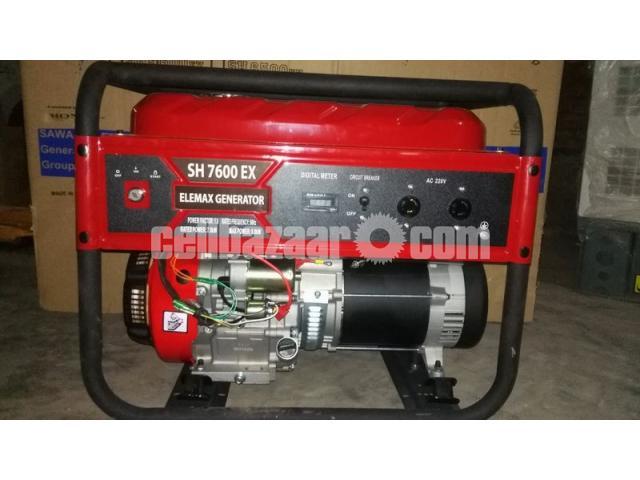 Portable Elemax Generator - 5/5