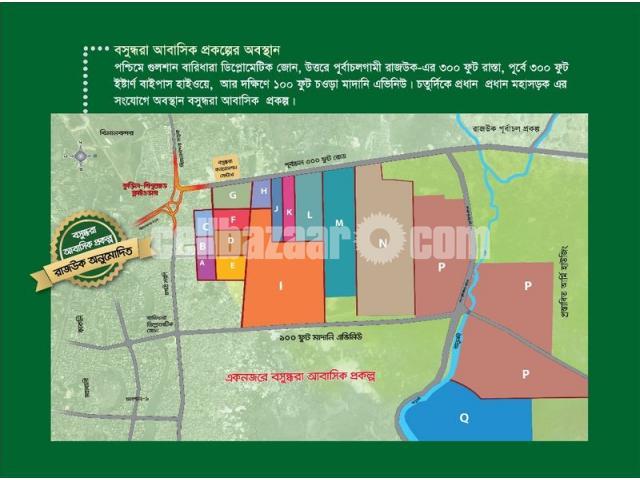 Bashundhara Plot, Block-P, Katha-3 - 2/2