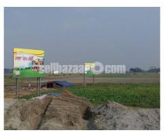 ৮৪ কিস্তিতে ৩ কাঠা প্লট @ কেরানীগঞ্জ