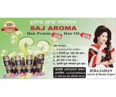 saj hair ato z solution