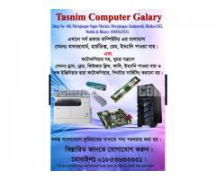 Our offer computer (1 YEAR WARRANTY)