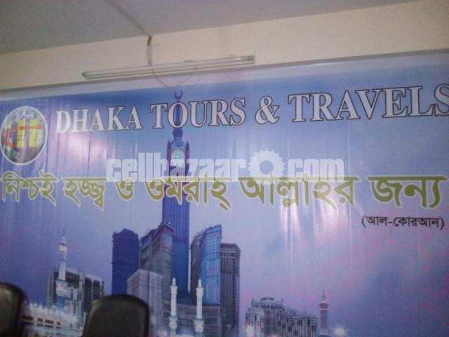 Cox'bazar Tour by Biman 6800 Taka - 1/1