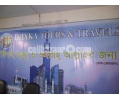 Cox'bazar Tour by Biman 6800 Taka