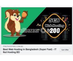 """৫ জিবি Pure SSD হোস্টিং কিনুন মাত্র ২০০ টাকা প্রতি মাসে"""""""