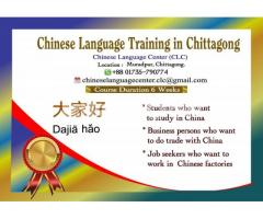 Chinese Language Training in Chittagong
