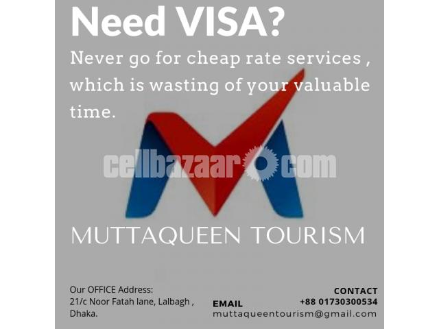 Visa Processing Service - 1/1