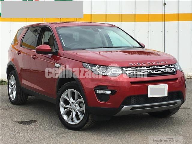 2017 Land Rover Discovery Sport HSE For sale - 1/5