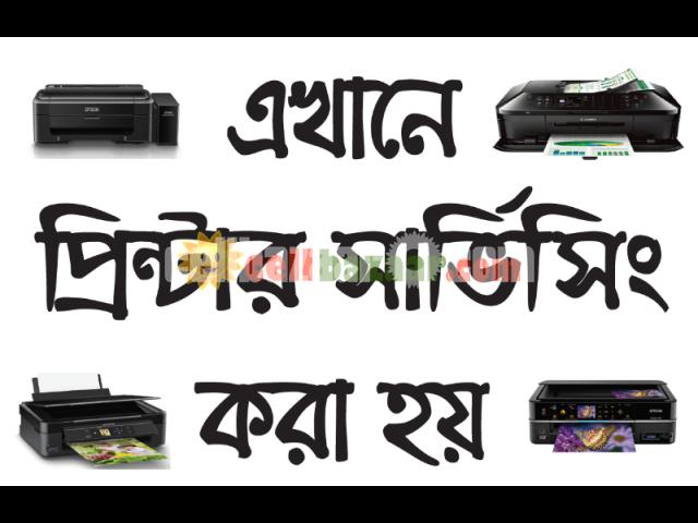 Printer service chenter - 1/1