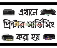 Printer service chenter