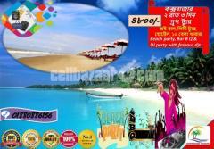Cox's Bazar Tour 4800 taka