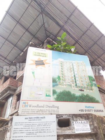 Apartment for sale at Mohakhali, opposite road side Brac University - 1/5