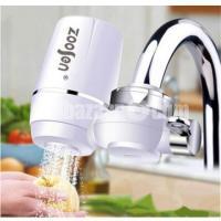 Water Faucet ওয়াটার পিউরিফায়ার