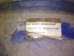 225 kg used oil drum