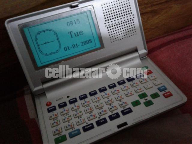 Digital talking dictionary - 1/2