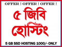 5 GB SSD WEB HOSTING / SERVER + FREE SSL
