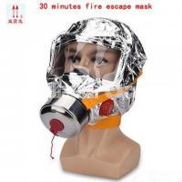 Emergency Escape Fire Smoke Oxygen Mask