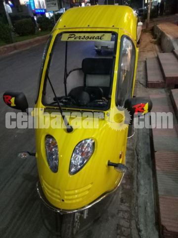 Chinna Electric Mini Car - 1/3