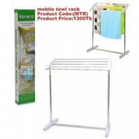 Mobile towel rack