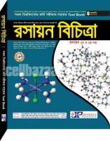 Public University Admission Book 2019
