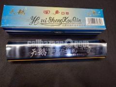 Huisheng Koujin 24 hole Harmonica