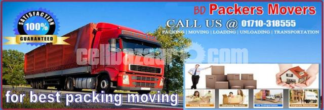 Bd packers and movers - 1/3