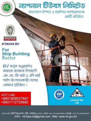 API 5L Gr.B/ASTM A53 Gr.B,GI & MS pipe of National Tubes Ltd - 4/5