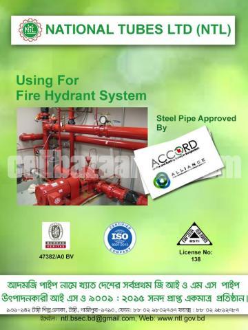 API 5L Gr.B/ASTM A53 Gr.B,GI & MS pipe of National Tubes Ltd - 5/5