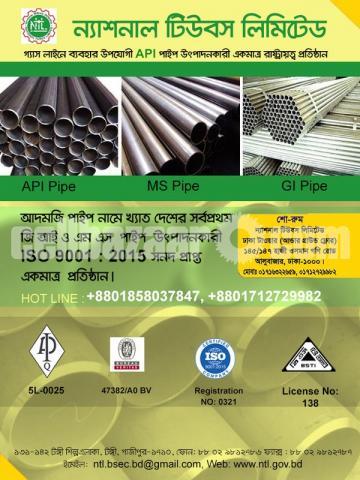 Do you need any GI & MS pipe? - 5/5