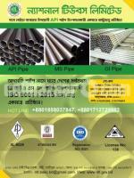Do you need any GI & MS pipe? - Image 5/5
