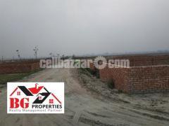 Best Location 3 katha plot at N Block