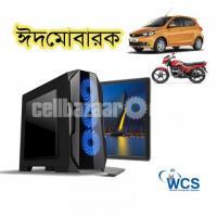 বাম্পার ঈদ অফার GAMING 7TH GEN CORE i7 8MB 8GB 1000GB