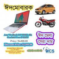 Asus VivoBook S15 S530FA 8th Gen Intel Core i5 8265U 15.6 Inch