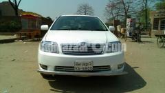Toyota Corolla X Edition