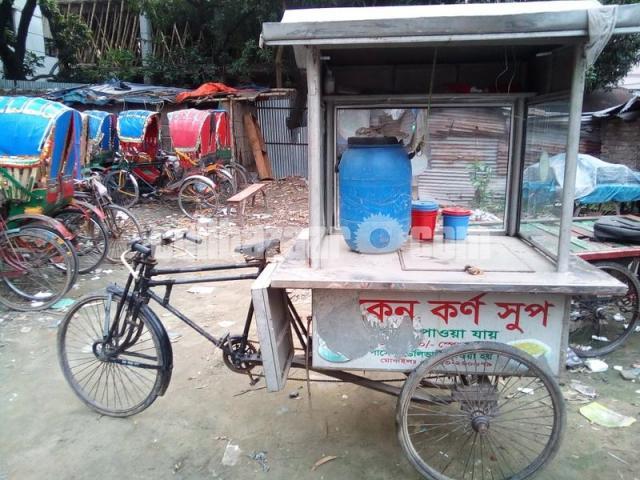 Food Cart - 1/3