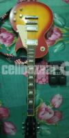 SX guitar and processor