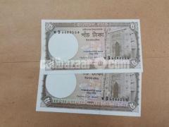 Bangladeshi Bank notes (2 Different verity of 5 Taka Note)