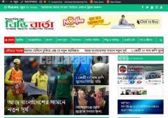 Ready Made Blog/News Website  Fully New  Website