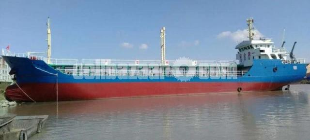 Cargo Ship Oil Tanker Bandar – Cellbazaar com | Buy, Sell, Property