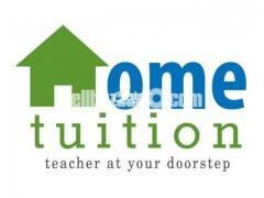 Home Tutor available || পড়াতে চাই