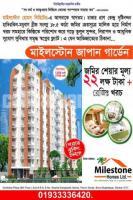 Hatirjeel modhubag@1350 sft flat