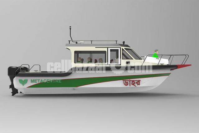 GRP FRP Speed Boat - 3/5