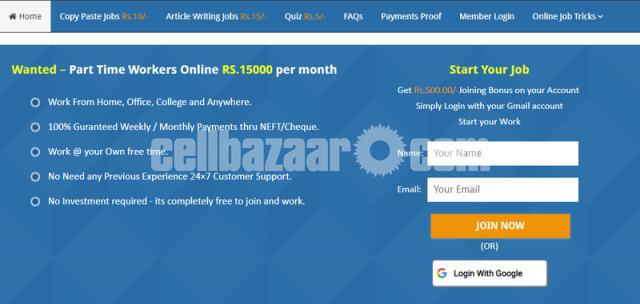We are Hiring - Earn Rs.15000/- Per month - Simple Copy Paste Jobs - 1/1