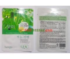 Face Mask korean